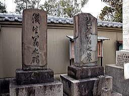 Yaba's Grave