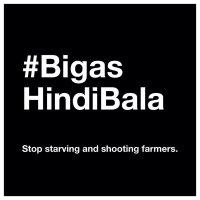 Bigas, hindi bala!